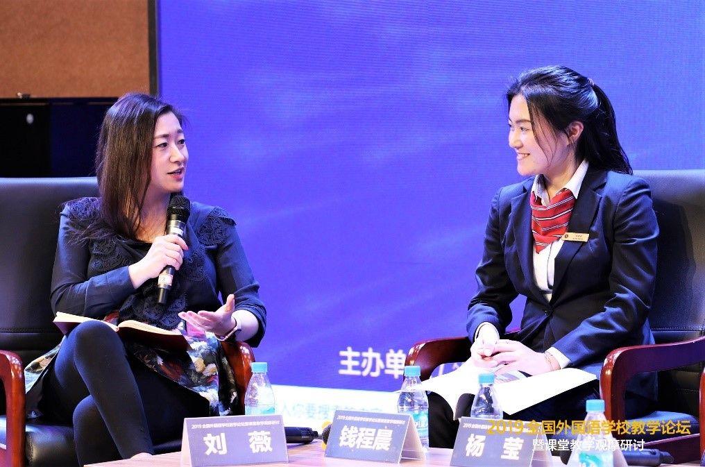 刘薇与英国文化教育协会首席英语专家共同点评《雅思中学课程》研讨课