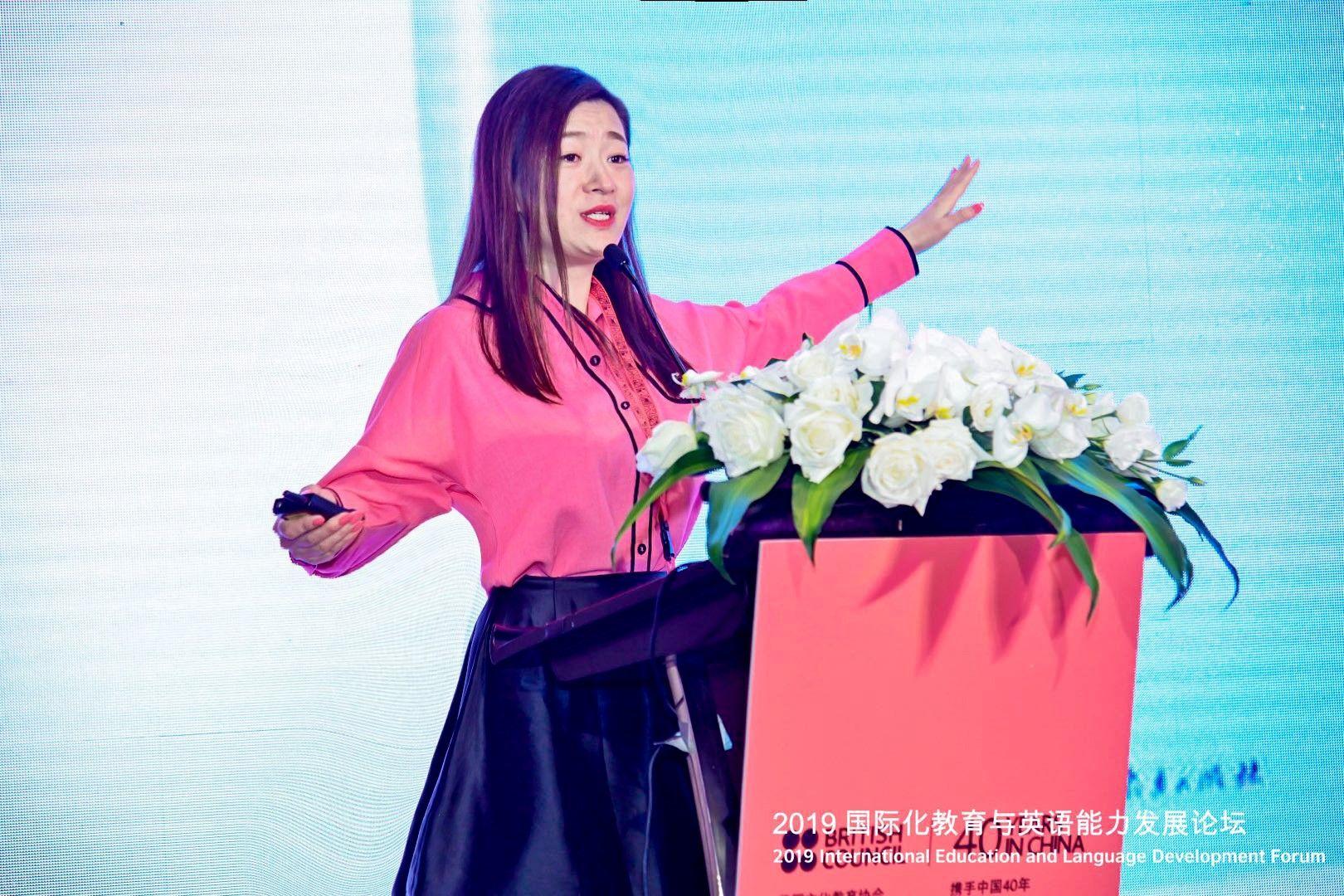 雅思官方举办权威论坛,土豆教育创始人刘薇受邀进行主旨发言